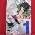 Heroic Age #1 Manga Japanese / Kugeko Warabino, XEBEC