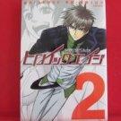 Heroic Age #2 Manga Japanese / Kugeko Warabino, XEBEC