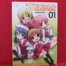 Hidamari Sketch Anthology Comic #1 Manga Japanese