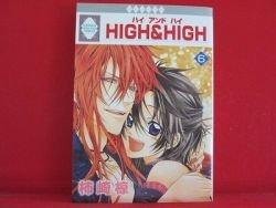 High & High #6 Manga Japanese / KAKIZAKI Muku