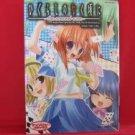 Higurashi When They Cry the second case Manga Anthology Japanese