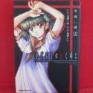 Higurashi When They Cry: Demon Exposing Arc #1 Manga Japanese / Ryukishi 07, KITOU En