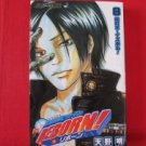Hitman Reborn #8 Manga Japanese / AMANO Akira