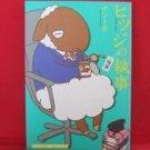 Hitsuji no Shitsuji Zangyo Manga Japanese / NANTOKA