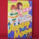 Honey Moon Manga Japanese / AKIRA Shouko