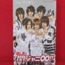 Honmani Kanjani ∞ #1 Manga Japanese / MIYAUCHI Saya