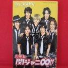 Honmani Kanjani ∞ #3 Manga Japanese / MIYAUCHI Saya