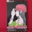 Hot Gimmick #9 Manga Japanese / AIHARA Miki