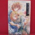 Hyakuman Tsubu no Namida #1 Manga Japanese / KAZUMI Yuana