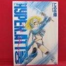 Hyper Attchan Manga Japanese / Teruki Akira