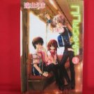 I Am Here #3 Manga Japanese / TOOYAMA Ema