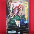 I Am Here #4 Manga Japanese / TOOYAMA Ema