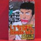 Ichiban #6 Manga Japanese / Toshio Ozawa