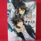 Inferno Manga Japanese / Miki Rinno