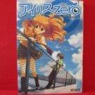 Iris Zero #1 Manga Japanese / Taskana Hotaru, Piroshiki