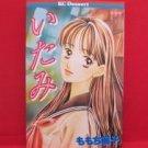 Itami Manga Japanese / MOMOCHI Reiko