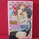 Itazura Fetish Kareshi Manga Anthology Japanese