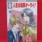 Jinsei wa Kekka All Right #7 Manga Japanese / Kakeru Kazusa, Kae Moriyama