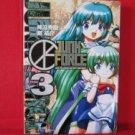 Junk Force #3 Manga Japanese / KAKINUMA Hideki, TSURUGI Yusuke