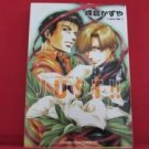 Just!! Manga Japanese / MINEKURA Kazuya