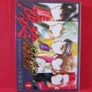 Kagerou Nostalgia #1 Manga Japanese / KUBO Satomi