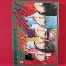 Kagerou Nostalgia #2 Manga Japanese / KUBO Satomi