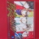 Kagerou Nostalgia #3 Manga Japanese / KUBO Satomi