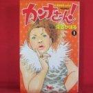 Kanna-saan! #1 Manga Japanese / FUKAYA Kahoru