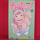Kanna-saan! #13 Manga Japanese / FUKAYA Kahoru