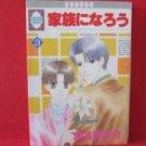 Kazoku ni Narou #3 Manga Japanese / Masaya Sena