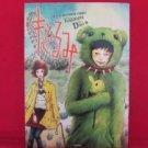 Kigurumi Manga Japanese / D[di:]