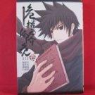 Kikinosuke Gomen Giyaman no Sho #1 Manga Japanese / TOMIZAWA Yoshihiko, Katsuhiro Ootomo