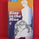 Kiss in the Blue #4 Manga Japanese / MIYASAKA Kaho