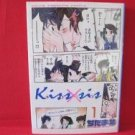 Kiss x Sis #1 Manga Japanese / Ditama-Bow