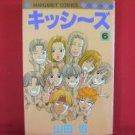 Kisse~s #6 Manga Japanese / YAMADA Nari