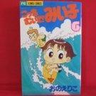Kocchi Muite! Miiko #6 Manga Japanese / ONO Eriko