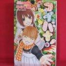 Koibana! - Koiseyo Hanabi #4 Manga Japanese / NANAJI Nagamu