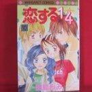 Koisuru 1/4 #10 Manga Japanese / TAJIMA Mimi