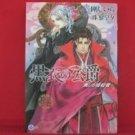 Kokui no Koushaku Utsukushiki Ansatsusha Manga Japanese / GO Shiira, Shurei Kouyu