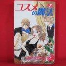Kosume no Mahou #7 Manga Japanese / AIKAWA Momoko