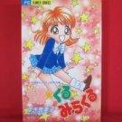 Kurukuru Miracle Manga Japanese / SUGI Emiko