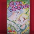 Kurumi to Hichinin no Kobitotachi #3 Manga Japanese / TAKASE Aya