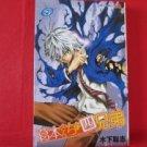 Kuzumoto-san Chi no Yonkyoudai #2 Manga Japanese / KINOSHITA Satoshi