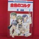 La Corda D'Oro #2 Manga Japanese / KURE Yuki