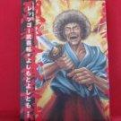 Let's Go Bugeichou Manga Japanese / YOSHIMOTO Yoshitomo