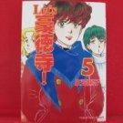 Let's Goutokuji #5 Manga Japanese / SHOUJI Youko