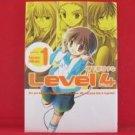 Level 4 #1 Manga Japanese / MIKABE Sesuna
