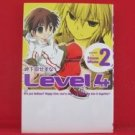 Level 4 #2 Manga Japanese / MIKABE Sesuna