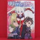 Lily Trigger #2 Manga Japanese / TAMAKI Nozomu, KANOE Youshi