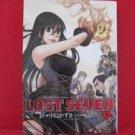 Lost Seven #1 Manga Japanese / NAKASHIMA Kazuki, KO Ya-Seong